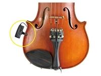 Bild für Kategorie Violine/Viola
